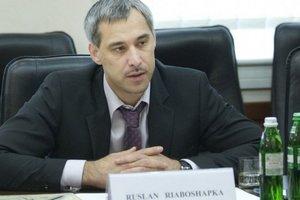 """Член НАПК Рябошапка подал в отставку, и просит Раду """"перезагрузить"""" Агенство"""