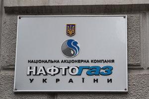 """Отчет """"Нафтогаза"""" раскрыл, сколько Коболев заработал за год"""