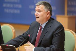 Аваков рассказал, как идет расследование дела о взрыве на территории Посольства США