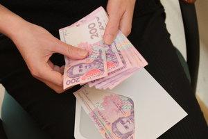 Как и когда в Украине могут повысить минимальную зарплату