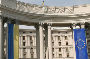 МИД Украины создало рабочую группу для решения проблем со въездом в страны ЕС