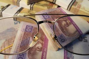 Пенсии могут снизиться в несколько раз: возможные последствия пенсионной реформы