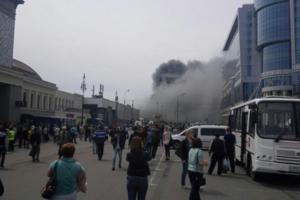 Возле Киевского железнодорожного вокзала Москвы произошел масштабный пожар
