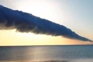 Над Азовским морем заметили необычное природное явление
