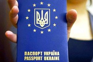 Украина получит безвиз с ЕС в четыре этапа: как это будет