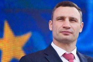 """Виталий Кличко поздравил украинцев с безвизом: """"Без преград - теперь мы на шаг ближе к ЕС"""""""