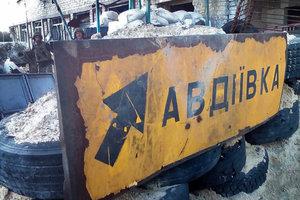 Танки боевиков обстреляли жилые кварталы Авдеевки