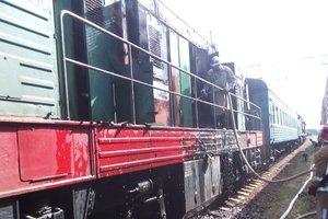 В Кировоградской области загорелся дизельный поезд с пассажирами
