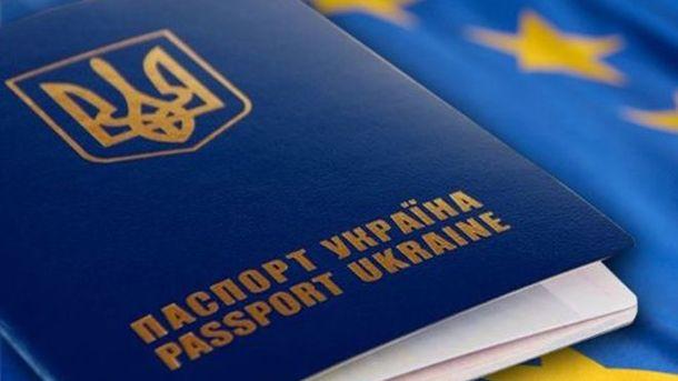 Украина заняла 30-е место врейтинге самых влиятельных паспортов