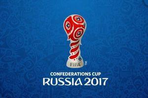 Кубок Конфедераций-2017 в России: расписание и результаты матчей
