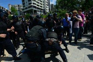 В РФ начались задержания участников митинга против коррупции - СМИ