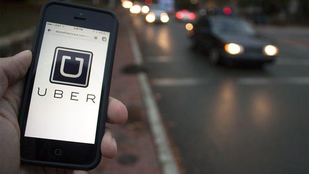 Сервис заказа такси поднял тарифы поУкраине