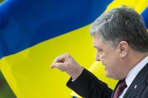 В Украине официально запретили георгиевскую ленту
