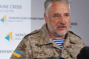 В Донецкой области могут объявить чрезвычайную ситуацию – Жебривский