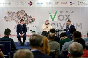 В Киеве обсуждали уровень осведомленности граждан в продвижении избирательной реформы