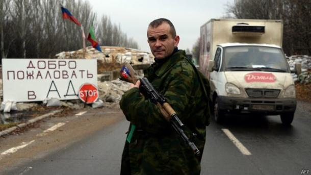 47 обстрелов, 6 военных ВСУ ранены— АТО