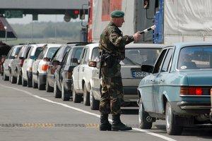 Безвизом с ЕС воспользовались более 2,5 тыс. украинцев – Госпогранслужба