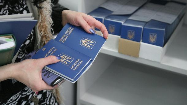 447ed9e953f5 interfax.com.ua Украинцам с оккупированных территорий биометрические  паспорта будут выдавать после спецпроверки
