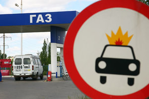 Украина отказывается от российского автогаза в пользу белорусского