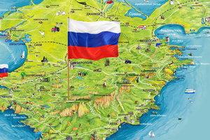 Британская Daily Mail назвала Крым российским