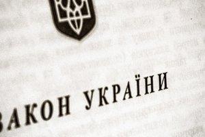 Порошенко подписал закон о создании печатных СМИ Минобороны на время конфликта на Донбассе