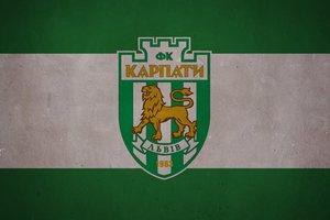 """СМИ: """"Карпаты"""" лишили шести очков и запретили регистрацию новых футболистов"""