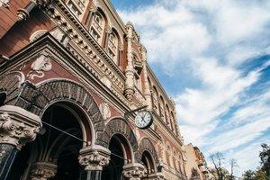 НБУ задумался о введении украинской криптовалюты