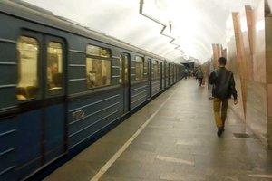 """Станция киевского метро """"Театральная"""" закрыта после сообщения о минировании"""