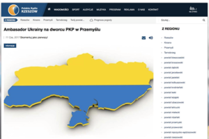 Польское радио проиллюстрировало безвиз Украины картой без Крыма