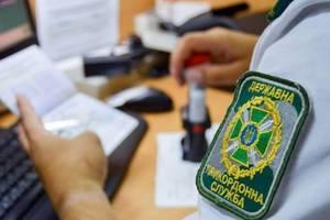 Четвертый день безвиза в Украине: сколько украинцев поехали в ЕС и кого не пустили
