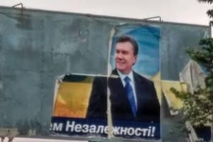 """В Киеве нашли """"Януковича"""""""