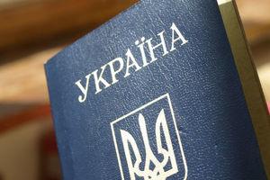 Паспортный ажиотаж: одесситы создают списки и устраивают ночные дежурства