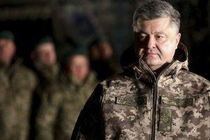 Порошенко прибыл на Донбасс и посетил военных медиков