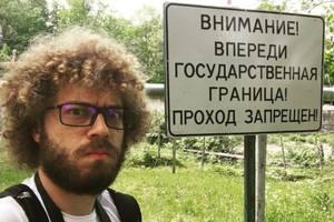 Известному российскому блогеру Варламову запретили въезд в Украину