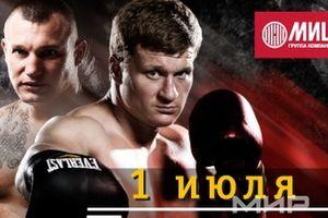 На кону боя Поветкин - Руденко будет пояс WBO International
