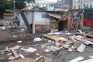 Как выглядит Контрактовая площадь в Киеве после сноса киосков