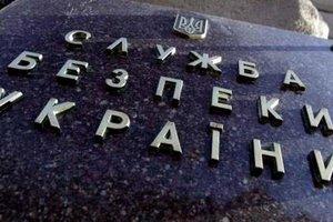 """Украинку, предъявившую на """"Чонгаре"""" выданный в ОРДО """"паспорт"""", передали СБУ"""