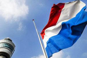 В официальном вестнике Нидерландов опубликовали закон о ратификации ассоциации Украина-ЕС