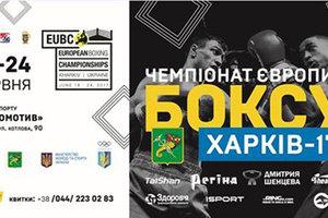 В России призвали международные федерации не проводить соревнования в Украине