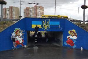 Киевляне преобразили мрачный подземный переход на Троещине