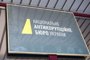 Полиция и прокуратура устроили обыск в НАПК - СМИ