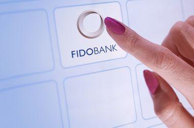 ГФС раскрыла огромные суммы махинаций Финдобанка