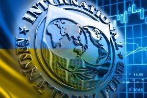 Украина уже ждет нового транша МВФ