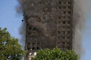 Кейт Миддлтон с принцами Уильямом и Гарри сдали деньги в фонд помощи жертвам пожара в Лондоне