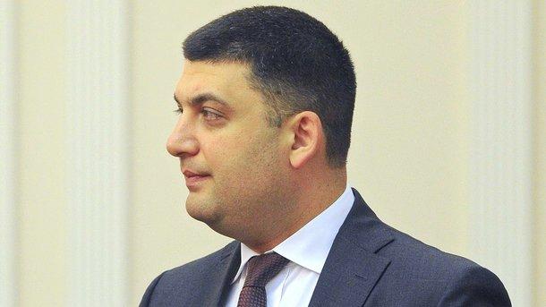 Гройсман: Захват Донбасса случится  похорватскому сценарию