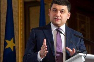 Гройсман озвучил пять ключевых реформ в Украине