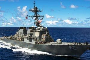 """Столкновения судна и эсминца """"Фицжеральд"""": семь членов экипажа пропали, один ранен"""