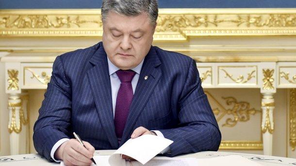 Порошенко утвердил отмену— Закон Савченко