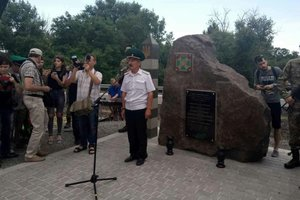 В Мариуполе открыли мемориал погибшим пограничникам