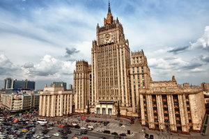 МИД РФ раскритиковало сотрудничество Украины и Хорватии